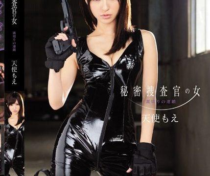 [SNIS-534] นักสืบหญิงสายลับ ห่วงโซ่ของการทรยศ โมเอะ อามัตสึกะ