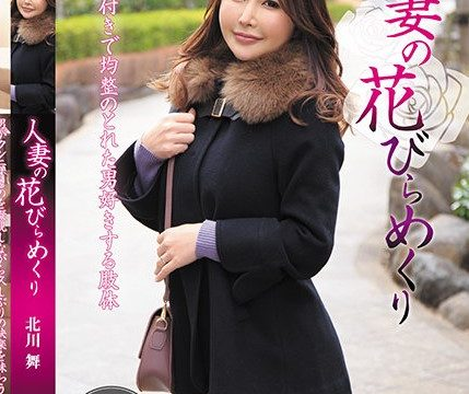 [MYBA-036] กลีบหญิงสาวที่แต่งงานแล้วพลิก Mai Kitagawa