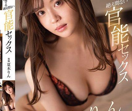 [FSDSS-258] เพศสัมพันธ์กามอย่างต่อเนื่องกับของเหลวในร่างกาย Rin Natsuki