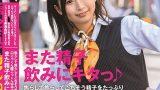 [SDTH-009] เย็ดสาวที่ชอบกินน้ำเชื้อ Yuki Mishima