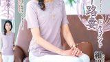 [JRZE-064] การถ่ายทำครั้งแรกห้าสิบภรรยาเอกสาร Sanae Hosokawa