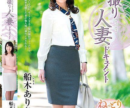 [JRZE-063] การถ่ายทำเรื่องของฉันครั้งแรก อาริสะ ฟุนากิ
