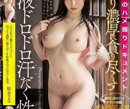 [FINH-077] เอกสาร Gonzo ของ Oyaji ใหม่ที่อุดมไปด้วยของเหลวในร่างกาย