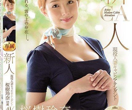 [JUY-820] New Face Active Wife แต่งงานกับพนักงานต้อนรับในห้องโดยสาร Sakurana Rena