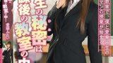 [XRW-685] ครูของฉันและฉันแบ่งปันความลับในห้องเรียนหลังเลิกเรียน Mirei Aika